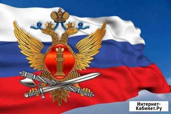 Сотрудники службы охраны и безопасности Ижевск