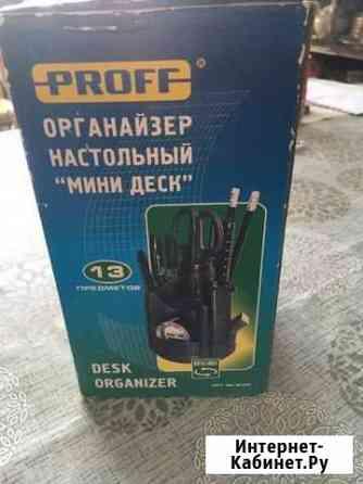 Органайзер настольный Усть-Нера