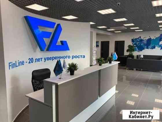 Франшиза, автоломбарда FinLine-Автозайм Архангельск