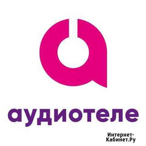 Специалист по продажам банковских продуктов Балаково