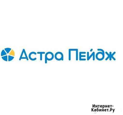 Оператор контакт-центра (интернет-магазин) Елец
