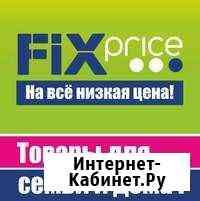 Мерчендайзер-грузчик FixPrice Переславль-Залесский