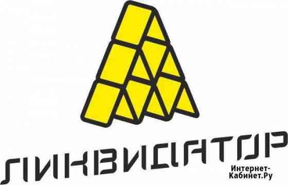 Водитель самосвала Омск