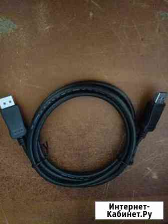 Кабель DisplayPort Нерюнгри