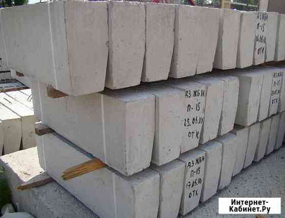 Блок бетонный Б-5 Смоленск