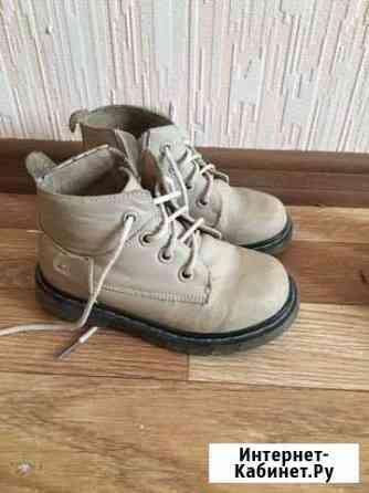 Ботинки Нарьян-Мар