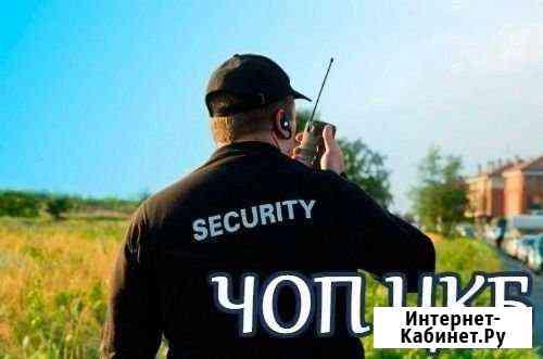 Охранник на вахту без лицензии Москва Кострома