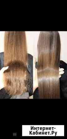 Биопластика волос/Кератиновое выпрямление волос Ижевск