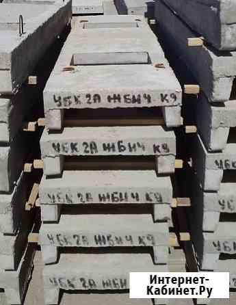 Лотки электротехнические серия 3.407.1-157 (3.407-102 Смоленск
