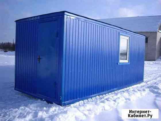 Продаю вагончики строительные бытовки Саранск