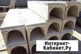 Водоотводные лотки Л300 (2950*540*430) по серии 3.006.1-2 Смоленск