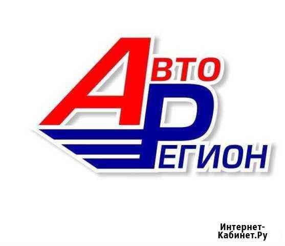 Автомеханик Астрахань