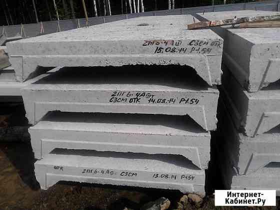 Плиты ребристые (покрытий) серия 1.065.1-2.94 Смоленск
