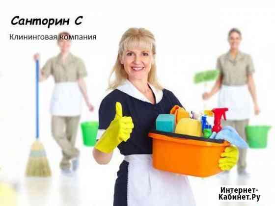 Уборщица/к/ Операторы пм (г. Элиста) Элиста