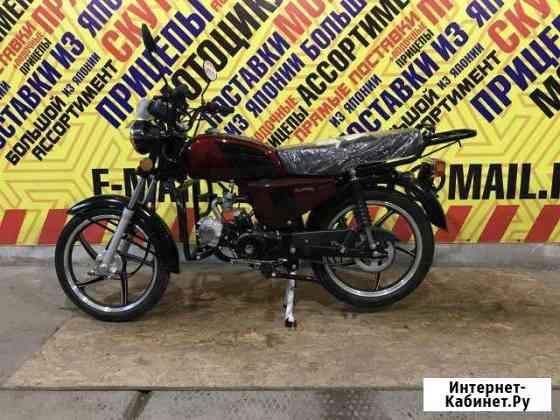Racer Alpha RC50-Х новый Старый Крым
