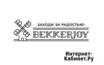 Мойщик производственной тары и оборудования Петрозаводск