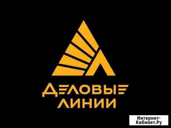 Водитель-экспедитор категории B, C Хабаровск