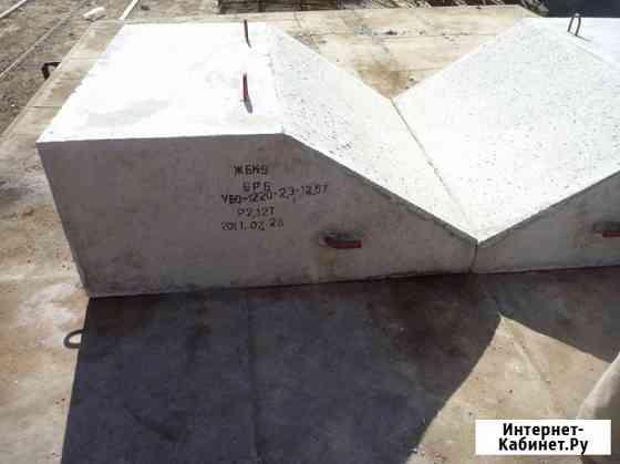 Утяжелители бетонные охватывающего типа УБО Смоленск