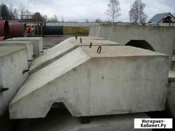 Утяжелители бетонные охватывающего типа УБОм Смоленск