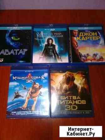 Blu-ray диски / фильмы в 3D Нерюнгри