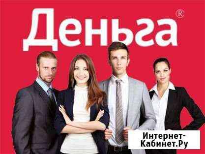 Кредитный специалист г. Пермь Пермь