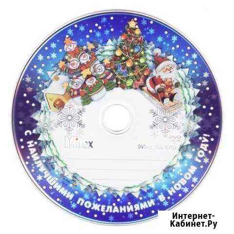 Новогодний DVD диски Mirex болванка Екатеринбург
