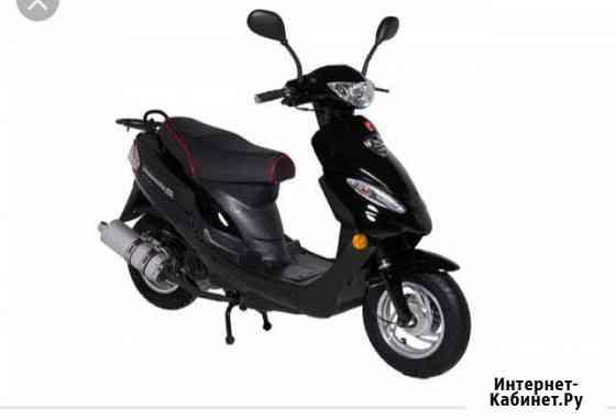 Скутер (мопед) Moto Italy Cinquanta 50 Нефтеюганск