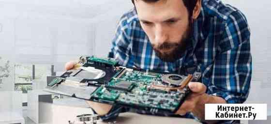 Специалист по ремонту компьютеров и ноутбуков Петропавловск-Камчатский