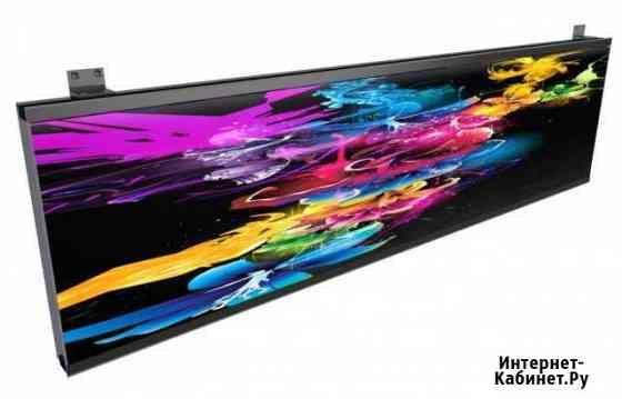 Видеоэкран LED полноцветный Тверь