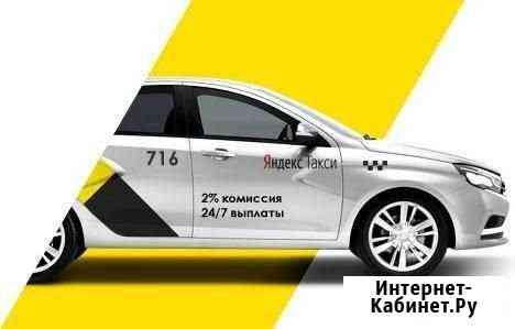 Водитель такси Омск
