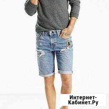 Шорты Levis 511 slim fit cut-off shorts Санкт-Петербург