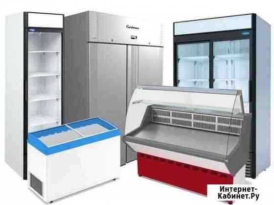 Холодильное оборудование Тула