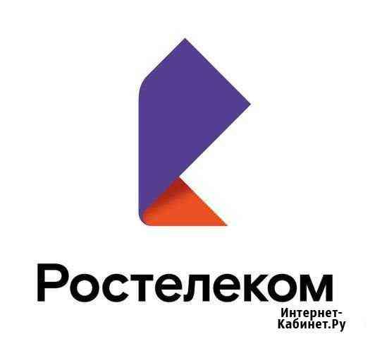 Оператор call-центра в вечернее время Киров