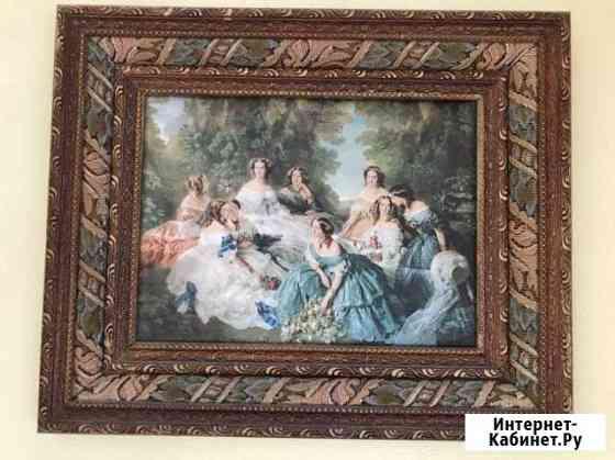 Картина императрица в окружении фрейлин Якутск