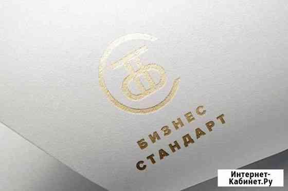 Курьер г. Южно-Сахалинск Южно-Сахалинск