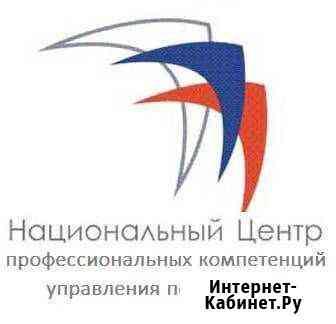 Сварщик Вахта Омск