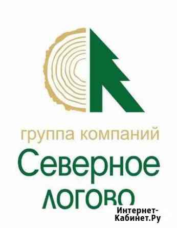 Заточник Вологда