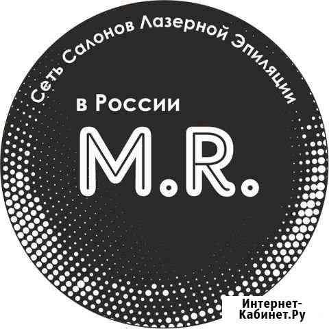 Оператор 1С со знанием программы Excel Барнаул