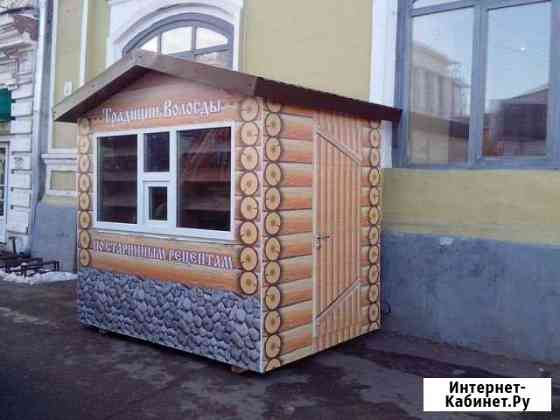 Павильен Вологда