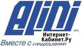 Мерчендайзер Мурманск