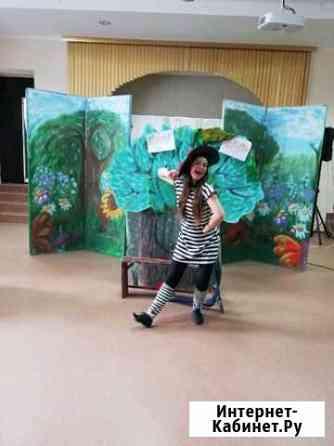 Аниматор на детский праздник Пенза