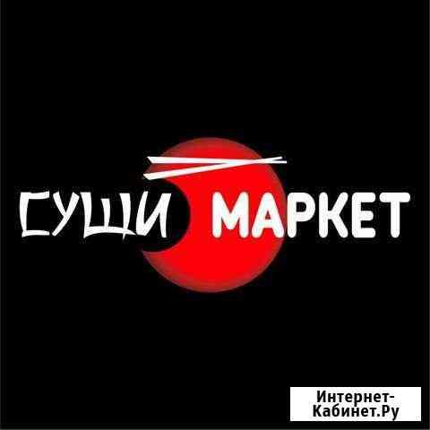 Повар-сушист ТЦ Макси Смоленск