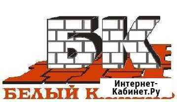 Бухгалтер Великий Новгород