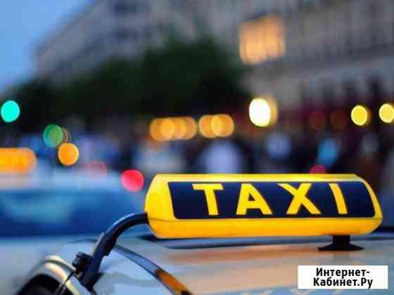 Водитель такси Рославль