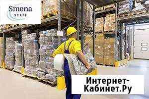 Грузчик,Вахта,Москва,с проживанием Владимир