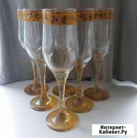 Бокалы для шампанского Биробиджан
