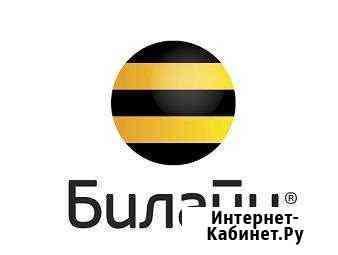 Менеджер по работе с клиентами Пермь