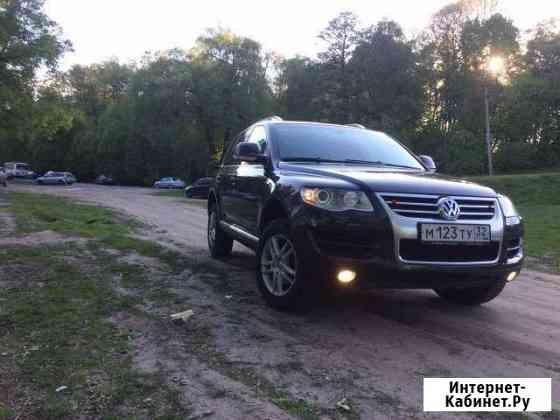 Авто на праздники Брянск