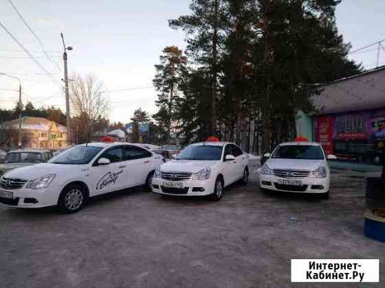 Набор водителей Димитровград