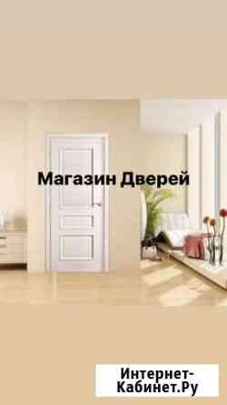 Требуется менеджер по продажам дверей Оренбург